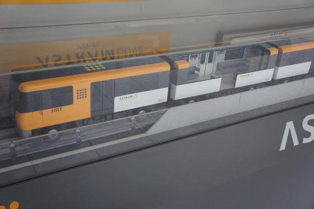 アストラムライン 車両基地見学会