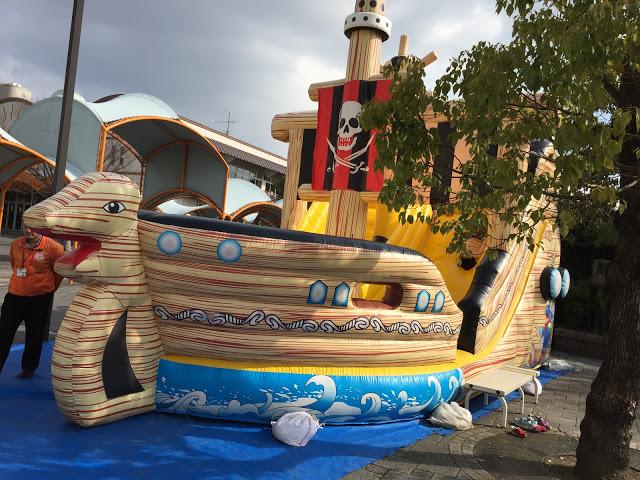 サイクルパーク 海賊船