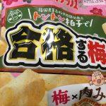 スーパー激戦区の広島で生き残る店 生鮮食品おだ の驚異的安さと鮮度!