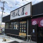 広島で続々と店舗を増やす注目のうどん屋 讃岐屋