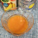 野菜生活100 スムージー 豆乳バナナMix に混ぜてみた コーヒーなど