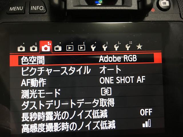 キャノン EOS kiss x7 をカメラ初心者が買ってみた 写真の設定どうしてる?