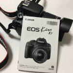 キャノン EOS kiss x7 をカメラ初心者が買ってみた 本当に買って正解だったのか?