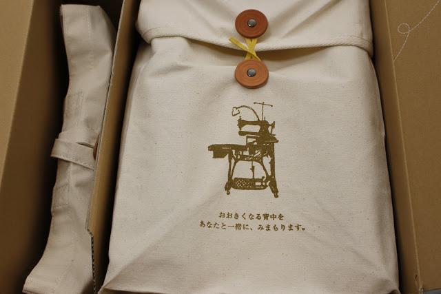 土屋鞄のランドセル 上質、シンプル、満足度が高いランドセル