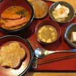 ベジタリアン向け究極のヘルシーメニューが食べられるお店 玄米食堂 楽土館