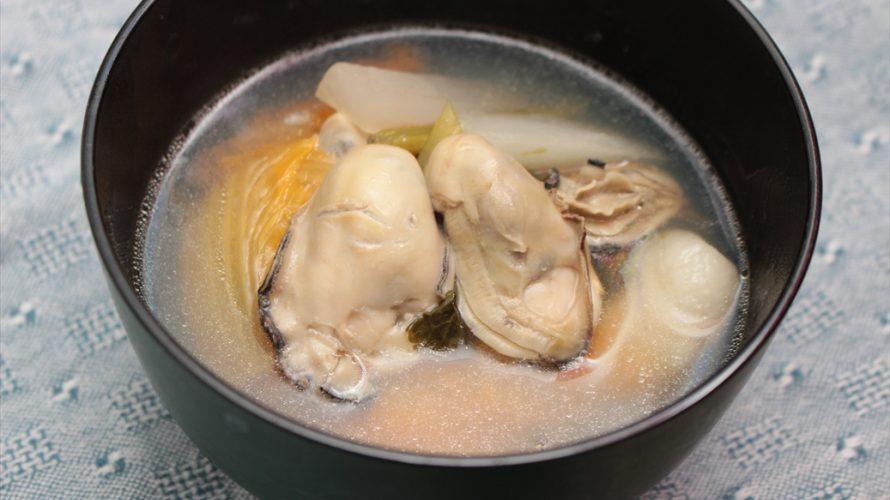 広島風雑煮はうまい