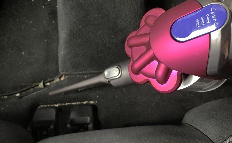 車掃除の強い味方ダイソンコードレスクリーナー
